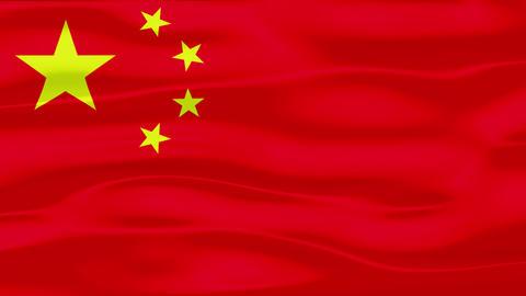 Flag China GIF