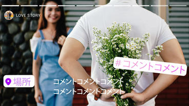【Wedding】ProfileMovie Instagram After Effectsテンプレート
