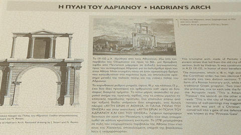 Reference information about Hadrian's Arch for tourists in Greek and English Footage