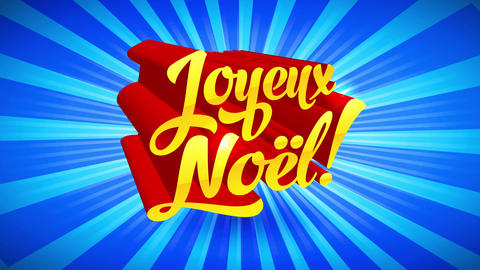 joyeux noel french merry xmas glossy golden digital 3d sculpted offset with directional light on Animation