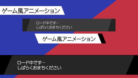 ポケモンソード&シールド風テロップ&テキストアニメーション モーショングラフィックステンプレート