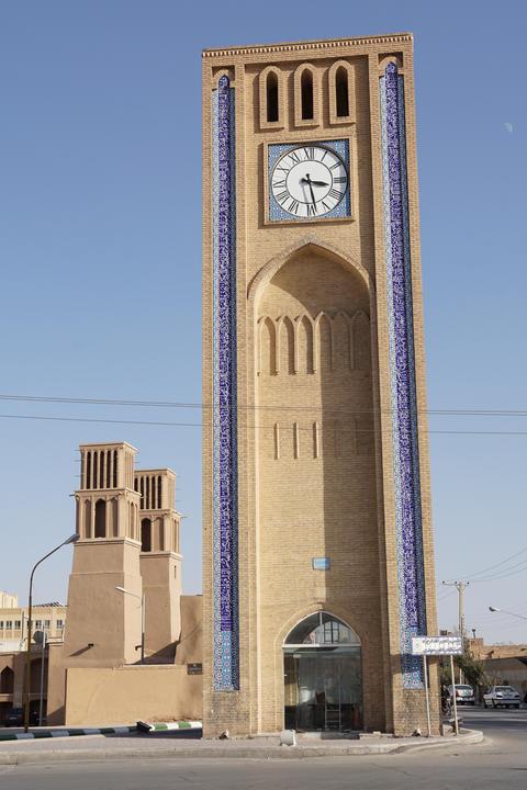 Clock Tower, Yazd, Iran, Asia Photo