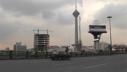 Milad Tower in Tehran, Iran Footage