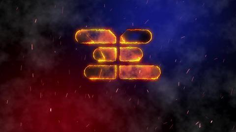 シンプル 燃える金属ロゴアニメーション After Effectsテンプレート