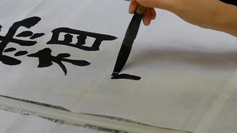 Japanese woman doing calligraphy Live Action