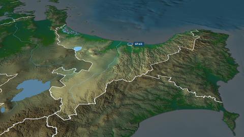 Bay of Plenty - regional council of New-Zealand. Physical Animation