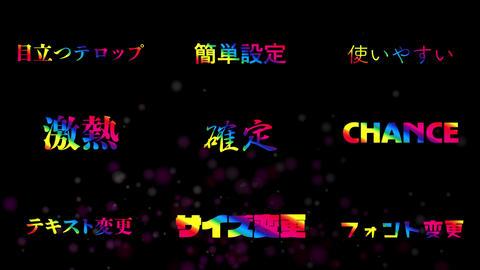 Rainbow-text-2 Plantillas de Motion Graphics