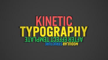 Colorful Kinetic Typography After Effectsテンプレート