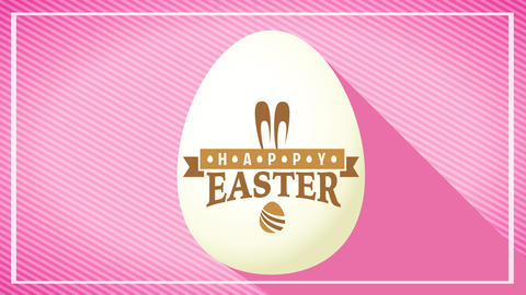 cool 3d white easter egg with golden brand over pink striped background for holiday greeting card Animation