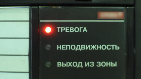 Warning Light Alarm Working Footage