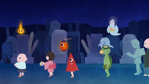 Yokai animation Animation