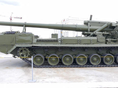 Soviet self-propelled artillery SAU -2S7 PEONY model 1970. Pyshma, Ekaterinburg, Footage
