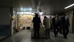 People reading at underground bookstore, Shinjuku, Tokyo Footage