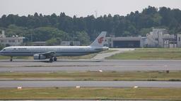 Narita International Airport Terminal 1 runway, Chiba Prefecture, Japan Footage