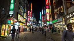 Time lapse footage of people walking in Shibuya district at night, Tokyo, Japan Footage