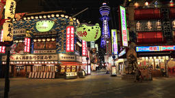 Osaka, JP - January 24, 2015: Pedestrians walking down Shinsekai shopping distri Footage