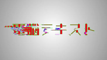 Cyber text (glitch in) Motion Graphics Template
