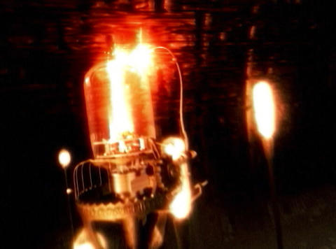 Vacuum Tube Landscape Stock Video Footage