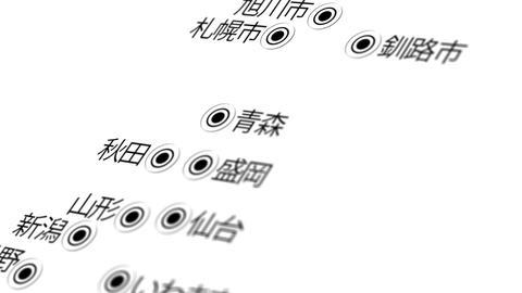 Japan Map Network Design Macro 5 Stock Video Footage