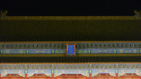 close-up of Beijing Forbidden City palace WuMen & the... Stock Video Footage