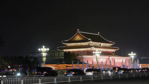 Beijing Tiananmen Square fountains night scene,Chang'an... Stock Video Footage