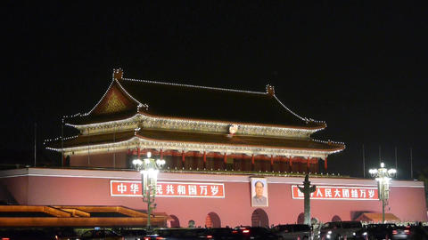 Beijing Tiananmen Square night,Bustling Street traffic.China Political center Footage