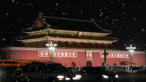 Beijing Tiananmen Square night scene,Chang'an Street... Stock Video Footage