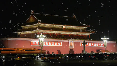 Beijing Tiananmen Square night scene,Chang'an Street... Stock Video Footage