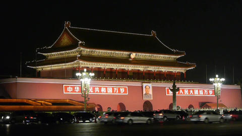 Beijing Tiananmen Square night,Bustling Street... Stock Video Footage
