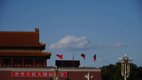 MaoZeDong Portrait&Slogans On Beijing Tiananmen Square,Chinese Ancient Buildings. stock footage