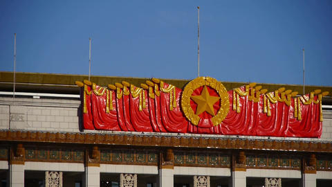 National emblem of China & Beijing Tiananmen... Stock Video Footage