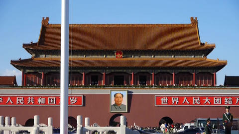 Chinese red flag flutters in wind.Beijing Tiananmen... Stock Video Footage
