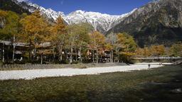 Kamikochi, Nagano Prefecture, Japan Footage