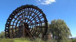 Waterwheel, Shiga Prefecture Footage