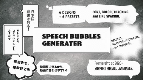 TEXT in SPEECH BUBBLES GENERATER