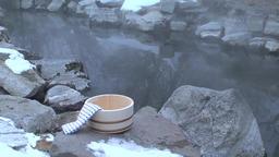 Traditional Japanese hot springs in Teshikaga, Hokkaido, Japan Footage