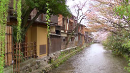 Traditional area in Gion, Kyoto, Japan Footage