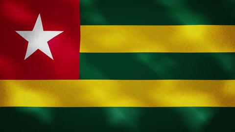 Togolese dense flag fabric wavers, background loop Animation