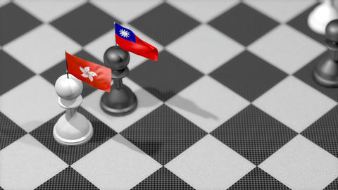 Chess Pawn with country flag, Hong Kong, Taiwan Animation
