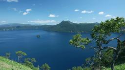 Lake Mashu Caldera, Hokkaido, Japan Footage