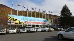 Poster Petropavlovsk-Kamchatsky - City of Military Glory. Russia Footage