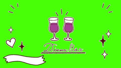 Glitter decoration Dinnr &Bar Videos animados