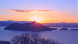 Lake Toya, Hokkaido, Japan Footage