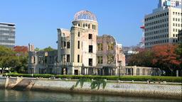 Hiroshima Peace Memorial, Hiroshima, Japan Footage