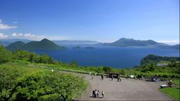 Sairo Observatory and Lake Toya, Hokkaido, Japan Footage