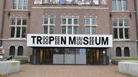 Entrance Tropenmuseum At Amtserdam The Netherlands 2019 Live Action