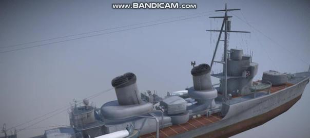 Ayanami Japanese navi vessel 3D Model