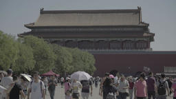 The Symbol Of China . People in the forbidden City. Beijing Live Action