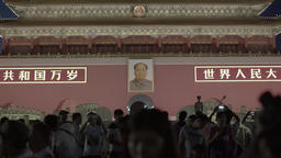 Tiananmen night . Beijing. China Footage