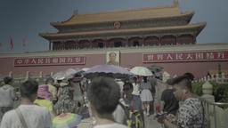 Beijing. Tiananmen Square. People walk inside the Forbidden City Footage